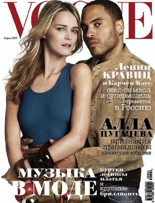 lenny_kravitz_vogue_russia_cover2